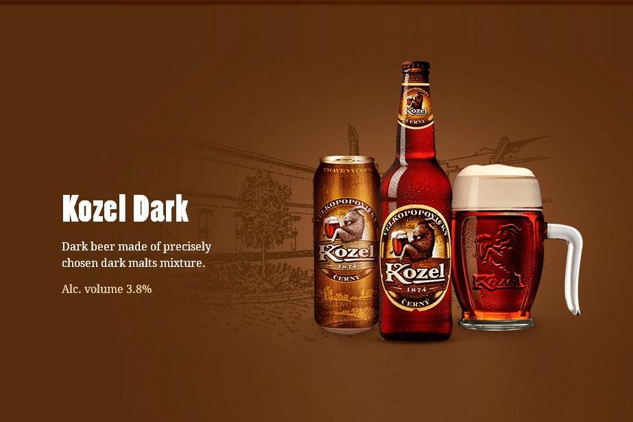 Темное чешское пиво Козел