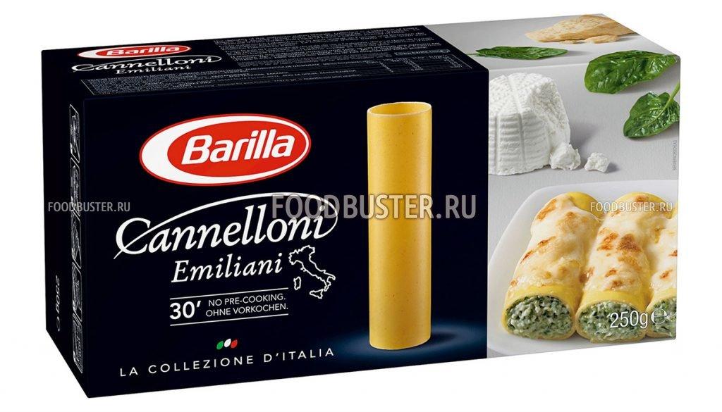 Каннеллони итальянское блюдо купить