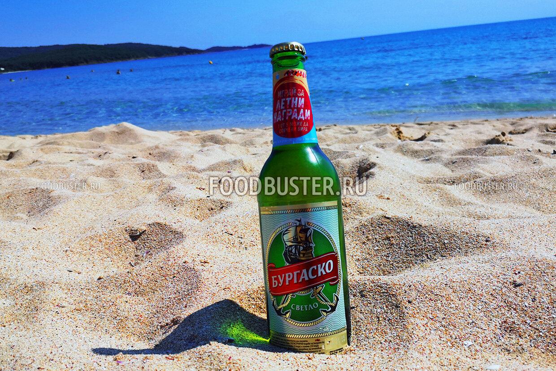 Болгарское пиво