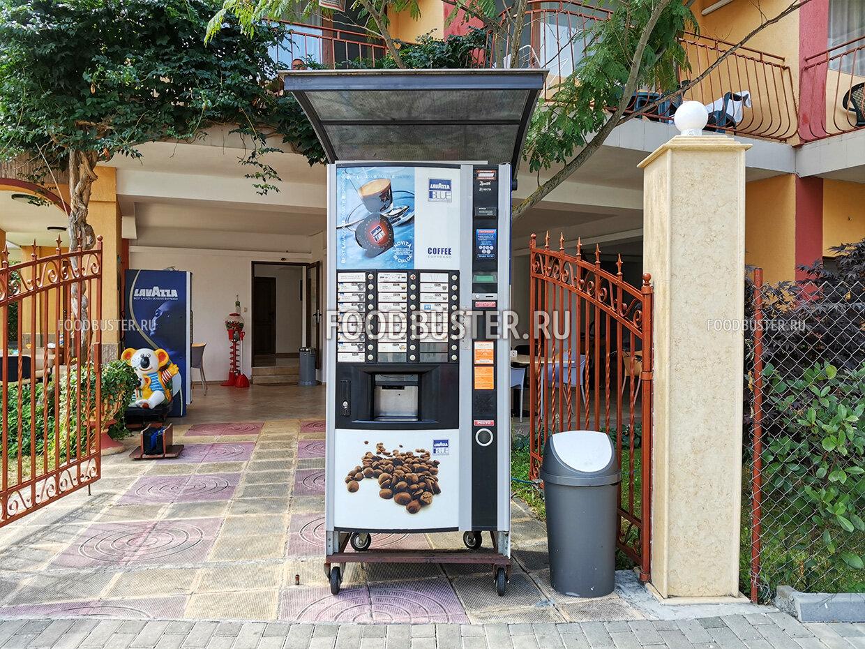 Болгарский кофе