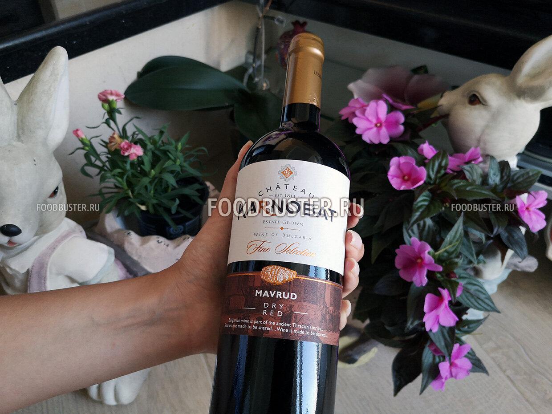 Мавруд лучшее красное болгарское вино