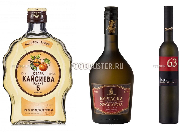 Крепкий болгарский алкогольный напиток Ракия